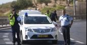 إصابة مستوطن بإطلاق نار غرب نابلس
