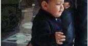 مصرع طفل خنقاً بدلو ماء جنوب الضفة