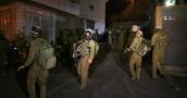 بالصور والفيديو ..جيش الاحتلال يعلن اغتيال المطلوبين أبو عيشة والقواسمي بالخليل