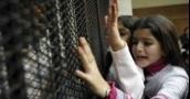 محكمة اسرائيلية تصدر حكما بسجن طفلة