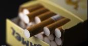 شركة سجائر تمنع موظفيها من التدخين