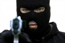 سرقة 7 كغم ذهب في سطو مسلح مساء اليوم قرب ...