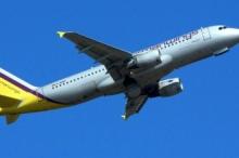 العثور على حطام الطائرة الماليزية المفقودة اخيراً