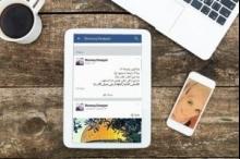 """الاحتلال سيتعقب أي فلسطيني يُعلن نيته بـ""""الاستشهاد"""" عبر الفيس بوك"""