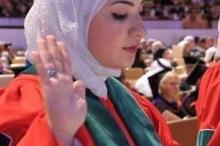 إقبال الأسعد حاملة وثيقة سفر لبنانية لِلَّاجئين الفلسطينيين تدخل موسوعة ...