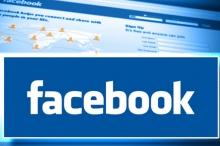 طريقة معرفة من قام بحظر حسابك على فيس بوك