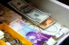 اسعار صرف العملات | 18/9/2014