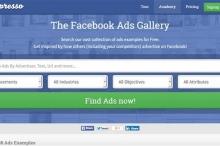 كيف تروج بنجاح إعلاناً على فيس بوك؟