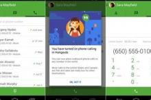 غوغل تتيح مكالمات مجانية لمدة دقيقة على هانغ أوتس