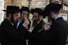 """""""اسرائيل"""" تعلن اختفاء مستوطن في الخليل"""