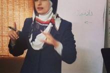 """في غزة : قصة حب """"أعجوبة"""" بين شاب وفتاة تغار ..."""