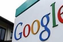 """""""جوجل"""": الطلبات الحكومية الخاصة ببيانات المستخدمين زادت 150%"""