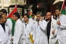 نقابة الأطباء تعلق إجراءاتها الاحتجاجية