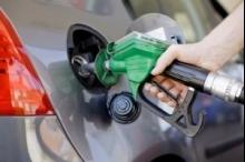 كيف ستكون أسعار المحروقات والغاز إعتباراً من يوم غد؟؟