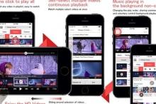 يفية تشغيل يوتيوب مع استخدام تطبيقات ثانية في أندرويد