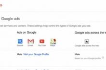 ماذا تعرف غوغل عنك؟