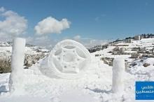 """قصر هشام """"الثلجي"""" في نابلس"""
