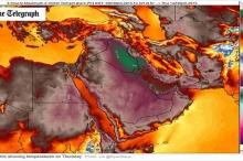 درجة حرارة سطح الأرض تصل إلى 72 في ايران