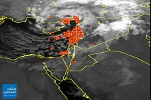 """الأقمار الصناعية ترصد غيوم """"رامين"""" شرق البحر المتوسط في طريقها ..."""