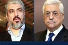 بموافقة مشعل.. خطة للرئيس عباس من 3 مراحل للوصول لدولة ...