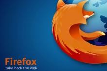 كيف تزيد حجم الصور على متصفح فايرفوكس؟