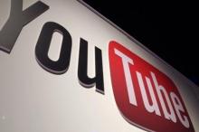 تعرف على تحديث يوتيوب الذي طال انتظاره