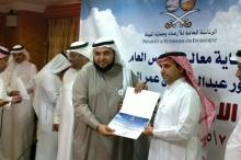 اكد على دعمهم - رئيس الارصاد السعودية يؤكد على أهمية ...