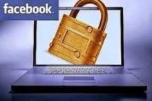 كيف يمكن لصديقك أن يسرق حسابك على الفيس بوك؟