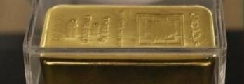 الذهب يرتفع لليوم الثاني وسط توقعات بتأخر رفع الفائدة الأمريكية