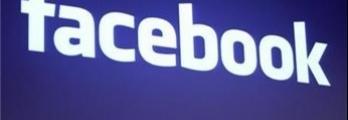 هل سيفرض الفيسبوك رسوما شهريا على مستخدميه؟