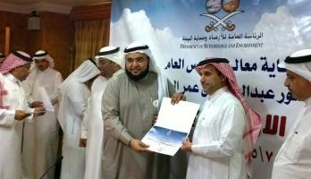 اكد على دعمهم - رئيس الارصاد السعودية يؤكد على أهمية دور هواة الطقس ال ...