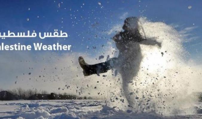 مع أقتراب فصل الخريف.... موقع طقس فلسطين يعيد خدمة حالة الطقس المتوقعة لأكثر من 450 منطقة فلسطينية ولمدة أسبوع!