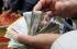 أسعار العملات | 20/9/2014