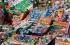 آفاق البيئة تفتح ملف الألعاب الصينية رديئة الجودة: ضبط كميات من الألعاب والقرطاسية تحتوي ع ...