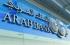 المدعون يطالب بتعويض بمليار دولار الولايات المتحدة: إدانة البنك العربي بتمويل الإرهاب
