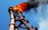 تقرير..ارتفاع الامدادات النفطية العالمية نصف مليون برميل يوميا 2013