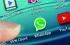 كيفية تفعيل خاصية المكالمات الصوتية على واتس آب